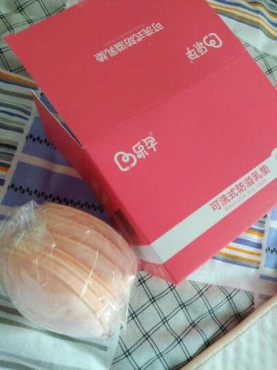 乐孕防溢乳垫 可洗式防溢乳贴 孕妇溢奶隔乳垫 产妇防漏乳垫12片ly0136 晒单图