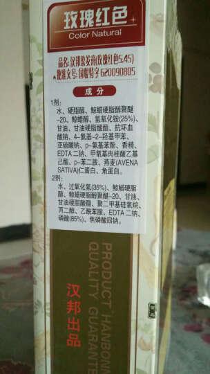昌义生态(CHANGYISHENGTAI) 汉邦五贝子中草药彩色焗油染发剂 500ml*2 金黄色 晒单图