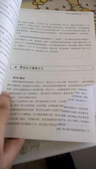 【有货】历史是个什么玩意儿1:袁腾飞说中国史 上  袁腾飞幽默版中国全史 晒单图