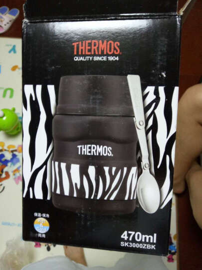 膳魔师THERMOS焖烧罐保温杯真空儿童不锈钢闷烧杯户外保鲜饭盒SK -黑斑马 晒单图