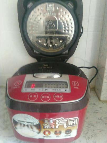 美的(Midea)电饭煲 智能家用多功能IH电饭锅4L全自动 WHS4099A 晒单图