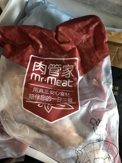 肉管家进口原切牛排套餐860g眼肉西冷T骨生鲜 晒单图