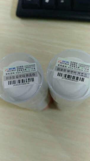 多乐士(DONLESS) 人体润滑液 2支装成人用品男女可用快感 50ML+热感50ML 晒单图