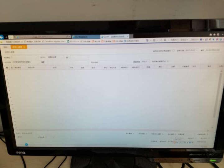 管家婆 进销存软件 仓库管理软件辉煌版财务云ERP 网络版 6用户 晒单图