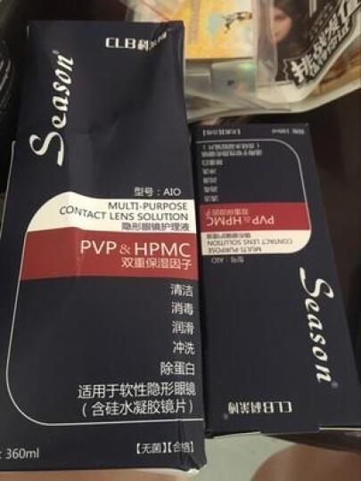 科莱博隐形眼镜护理液season(含PVP&HPMC) 1瓶装  100ml 晒单图