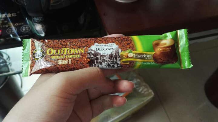 旧街场(OLDTOWN) 马来西亚原装进口三合一速溶咖啡 三合一即溶白咖啡 减糖份 525g 15条/袋 晒单图
