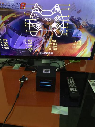 小霸王 G66【白条12期免息】游戏机王者荣耀智能电视机顶盒子家用双人主机安卓体感游戏机 黑色 晒单图
