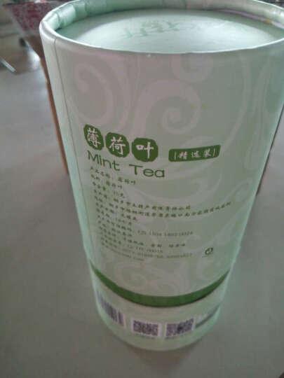 【买2送1】陌上花开花草茶叶 薄荷茶 干薄荷叶茶 新鲜清凉茶  罐装35g 晒单图
