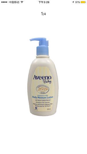 艾维诺 Aveeno 婴儿保湿燕麦润肤乳液宝宝燕麦乳液354ml 所有肤质适用 晒单图