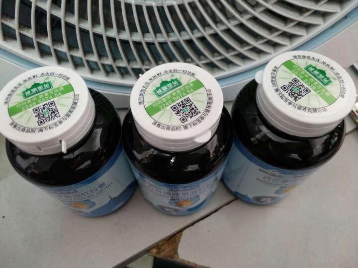 能量堡垒百合康牌 深海鱼油软胶囊可搭软化血管鱼肝油成人辅助降血脂100粒/瓶 三瓶装 晒单图
