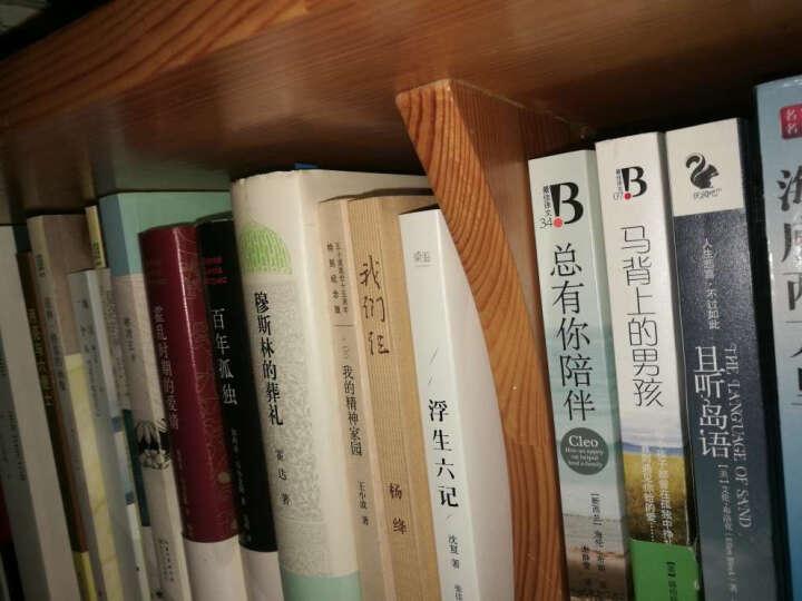 李碧华经典小说集(套装全5册) 晒单图