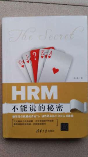 包邮   HRM不能说的秘密 企业人力资源管理书籍 HR工作思路与方法 晒单图