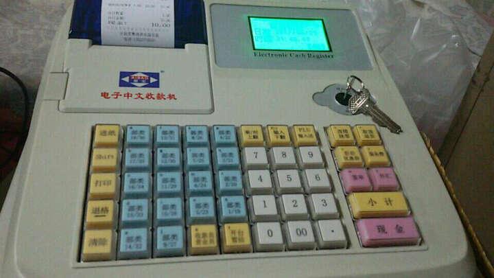 爱宝(Aibao) M-800电子收款机(白) USB接口 晒单图