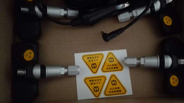 车e通 太阳能胎压胎温监测仪无线内置外置传感器计表TPMS汽车轮胎压力检测系统 T501外置 晒单图