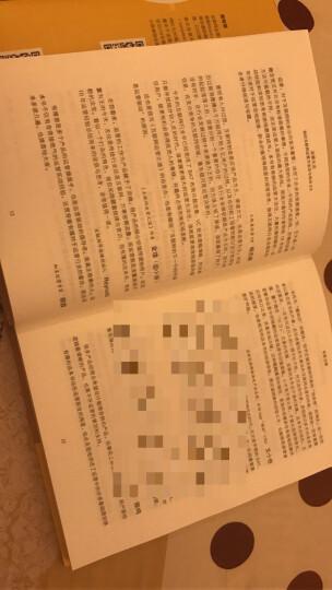 运营之光:我的互联网运营方法论与自白 晒单图