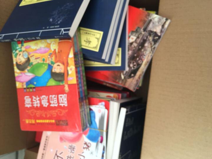 正版4册 脑筋急转弯谜语大全歇后语大全幽默笑话小学生课外阅读书籍儿童7-10岁儿童猜谜语书 晒单图