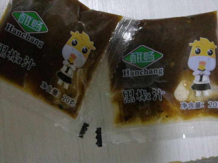 酣畅(HanChang) 牛排酱包20g 黑胡椒味牛排酱汁 晒单图
