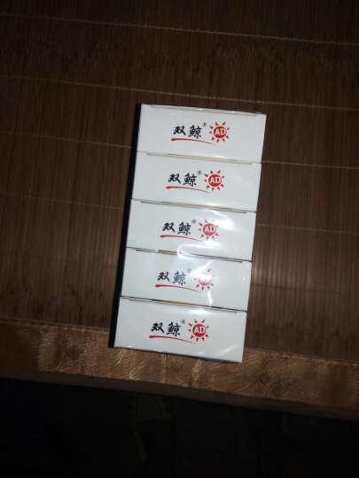 双鲸 悦而 维生素AD滴剂 胶囊型 (0-1岁) 30粒/盒 【5盒,27元/盒,联系客户享优惠】 晒单图