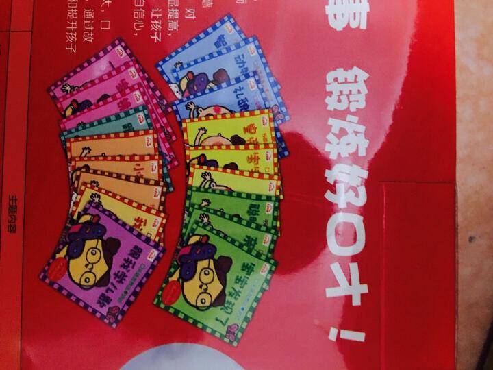 小兔贝比跟我学口才点读笔礼品装0-6岁蓝色(赠送5DVD+18册图书+点读笔) 晒单图