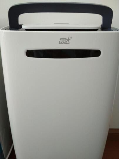 富达 FD20-03FW除湿机家用静音商用工业抽湿机卧室地下室小型仓库车间吸湿器 晒单图