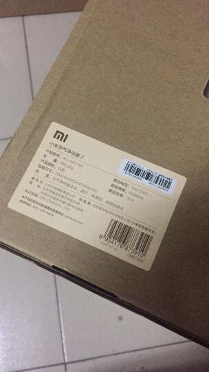 小米(MI)小盒子mini 礼盒版 全高清网络电视机顶盒 即插即用  手机投屏 支持蓝牙4.0 杜比音效 送礼 礼物 晒单图