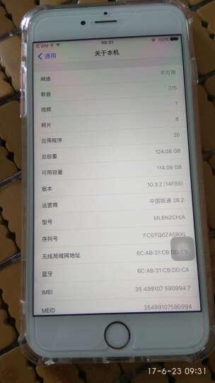 Apple iPhone 6s Plus (A1699) 128G 玫瑰金色 移动联通电信4G手机 晒单图