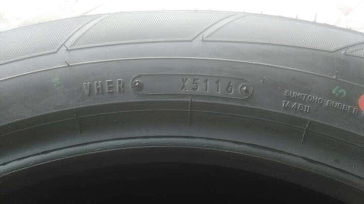 邓禄普(Dunlop)汽车轮胎 SP SPORT MAXX 050 255/60R16 109W 别克昂科雷 晒单图