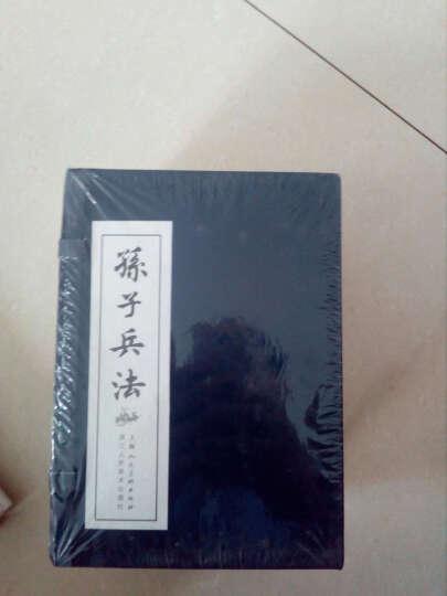 中国古典小说画库·薛仁贵征东(套装共3册) 晒单图