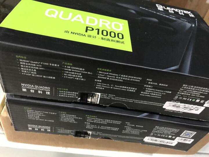 丽台(LEADTEK)Quadro P1000 4GB GDDR5/128bit/82GBps CUDA核心640 Pascal GPU架构/建模渲染绘图专业显卡 晒单图