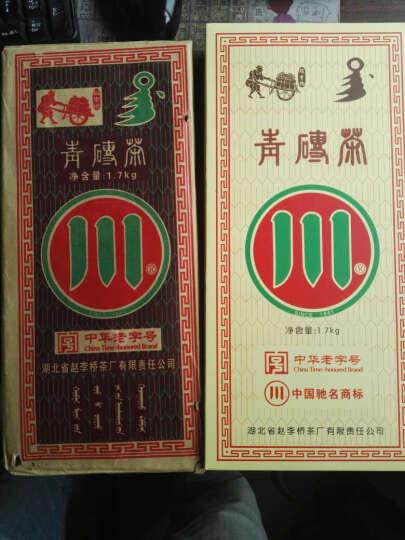 黑茶羊楼洞赵李桥川字青砖茶叶09年1700g 晒单图