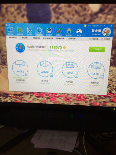 联想(Lenovo)AIO 510  23英寸大屏家用办公游戏一体机电脑i5-7400 官方版4G内存/1T硬盘/白色 英伟达GT940MX 2G独显 晒单图