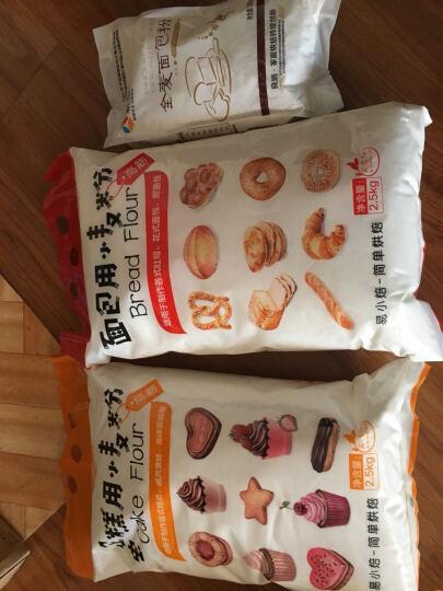 蜜福堂烘焙红糖 红糖粉 赤砂糖 烘焙原料 350g 晒单图