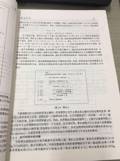 华章原创精品·深入应用C++11:代码优化与工程级应用 晒单图