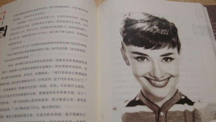 奥黛丽 赫本 精装全彩典藏 天使在人间的完美记录 唐纳德斯伯特著 纽约时报畅销榜图书 披 晒单图