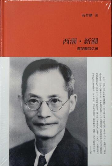 家国天下:现代中国的个人、国家与世界认同 晒单图