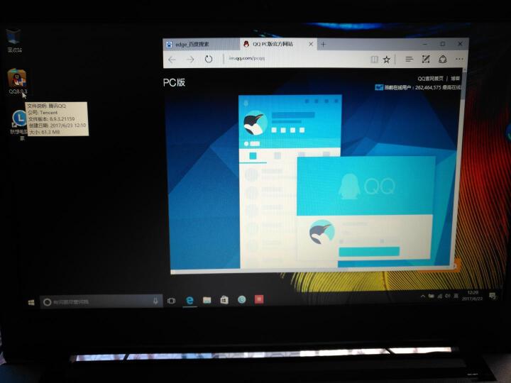 联想(LENOVO) AIO 520-22英寸 G3930T家用学习办公轻薄一体机电脑 4G 1T硬盘 集显 w10 银色 标配 晒单图
