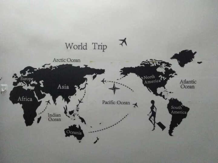 其乐创意个性斑马客厅玄关装饰墙贴纸简约艺术店铺酒吧KTV墙壁墙贴画 C款世界地图JM7225(2-7-2) 晒单图