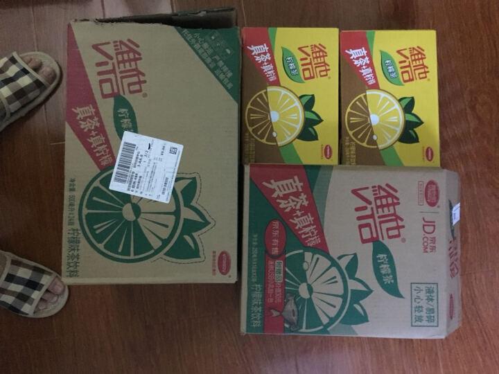 维他 柠檬茶500ml*24瓶 维他奶整箱 柠檬味茶饮料 晒单图