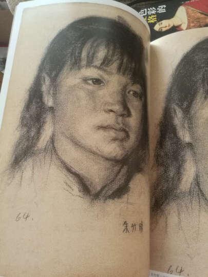 中央美術學院:靳尚谊素描 晒单图
