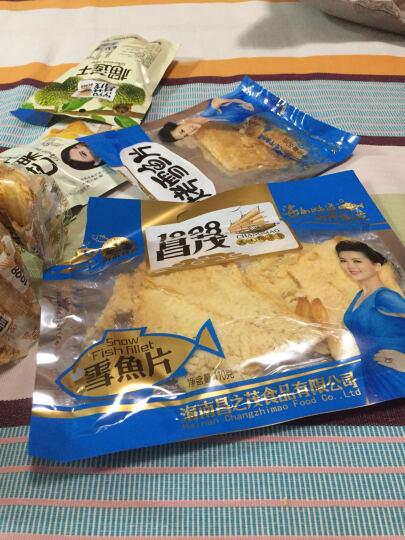 昌茂海南三亚特产海鲜零食南海烤雪鱼80克烤鱼片鳕鱼片即时零食 晒单图