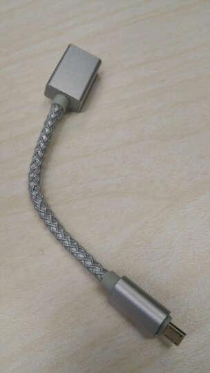幻响(i-mu)OTG数据线microusb转接线 安卓手机平板电脑读卡器U盘连接线 适用三星/小米/华为 合金编织 银色 晒单图