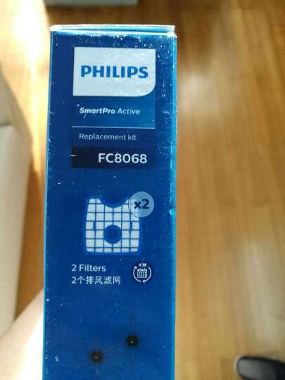 飞利浦PHILIPS吸尘器配件耗材FC8068扫地机器人FC8810/FC8820滤网地刷 晒单图