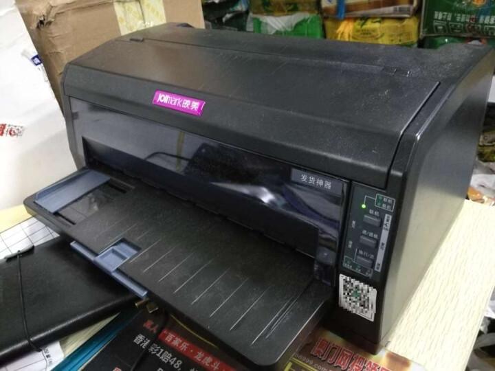 映美(Jolimark)发货神器 针式打印机快递单连打 手机APP无线打印 晒单图