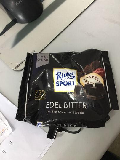 德国进口Ritter Sport混合巧克力 迷你七彩什锦100g七种口味 晒单图