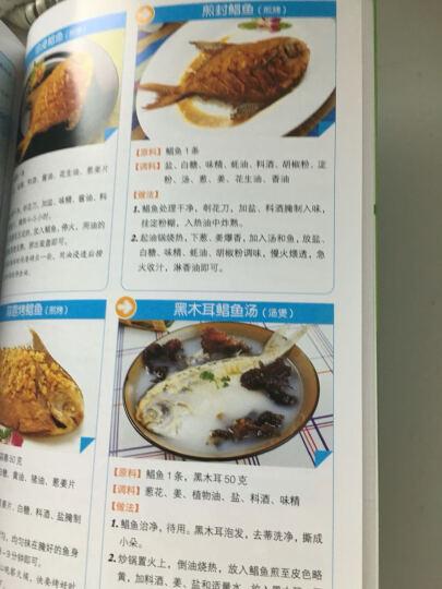 百姓餐桌家常菜2888 畅销食谱菜谱教程大全书籍 家常原料 简单做 健康饮食指导书籍 晒单图