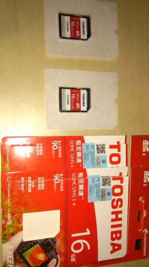 东芝(TOSHIBA) SD卡 单反微单相机存储卡内存卡16G/32G/64G/128G可选 128G极至超速 读270MB/s写260MB/s 晒单图