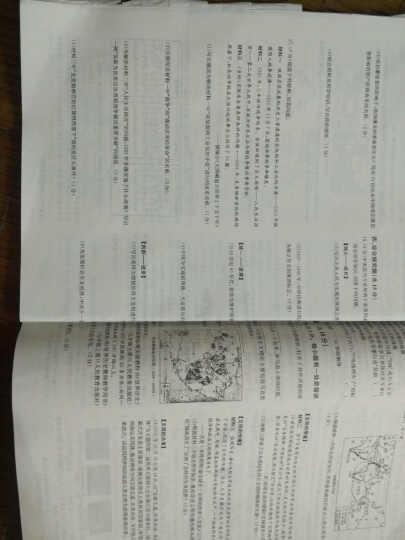 天利38套 2017新课标全国中考试题精选:历史 晒单图