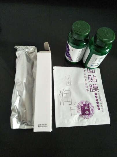 修正葡萄籽精华提取物 胶原蛋白咀嚼片花青素opc胶囊肽 2瓶装 晒单图