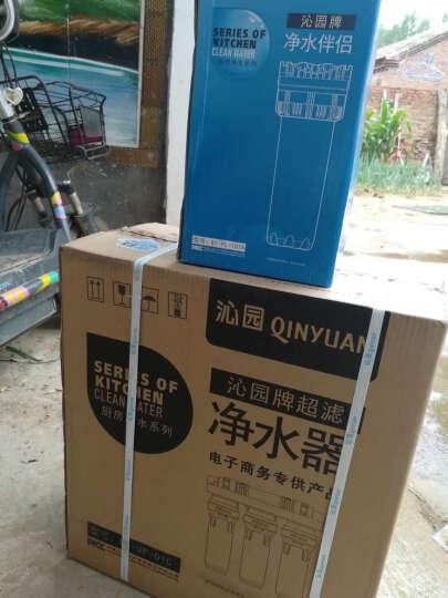 沁园(QINYUAN) 净水机 QJ-UF-01C升级超滤膜 五级过滤 家用净水器 升级新款超滤机 晒单图