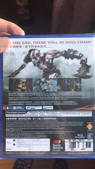 索尼(SONY) Sony 索尼 PS4 Slim Pro 正版 ACT动作类 PS4游戏 光盘 战国无双4-2 4-II 港版中文 晒单图